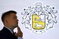"""Логотип """"Тинькофф банка"""" на Петербургском международном экономическом форуме"""