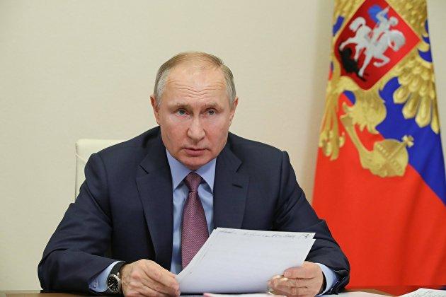 Владимир Путин на совещании 10 февраля 2021 года