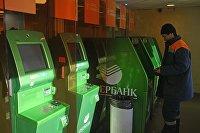 ЦБ рекомендовал ограничить выдачу денег через банкоматы