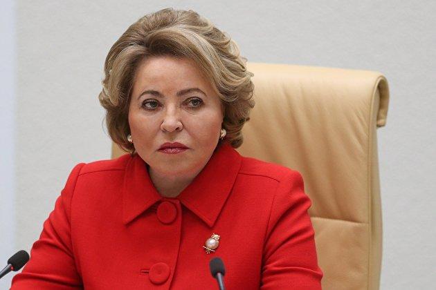 Матвиенко назвала приоритетное направление в работе Совфеда