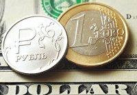 Монеты номиналом один рубль, один евро на банкноте один доллар США