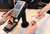 Расчет банковскими картами