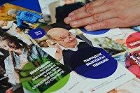 Работа пенсионного фонда