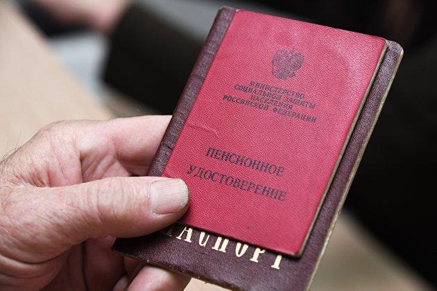 Собянин заявил, что минимальная пенсия в Москве превысит 21 тысячу рублей