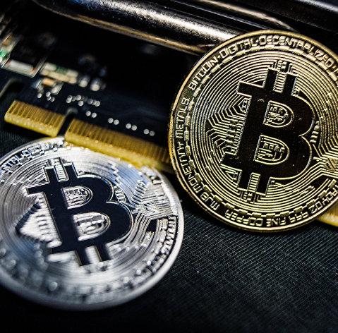 5 bitcoin)