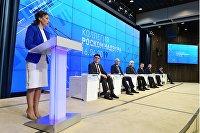 Расширенное заседание коллегии Роскомнадзора