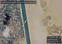 В Суэцком канале приостановлено движение судов из-за севшего на мель контейнеровоза