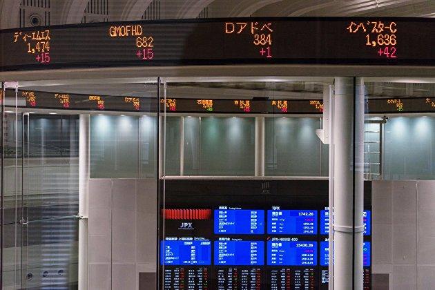 Токийская фондовая биржа
