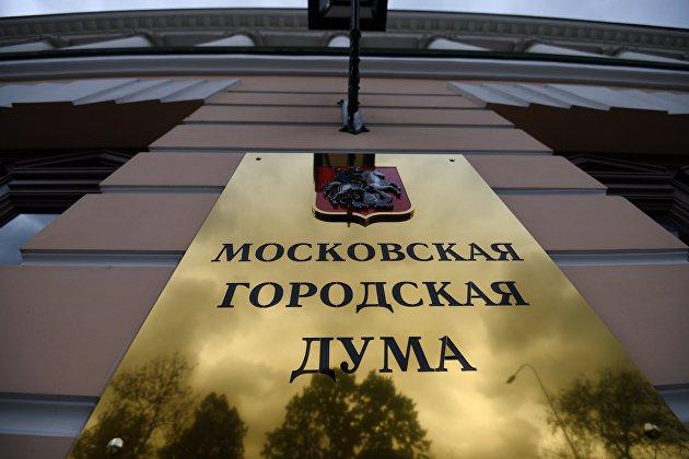 В Мосгордуме одобрили ужесточение штрафа за превышение скорости