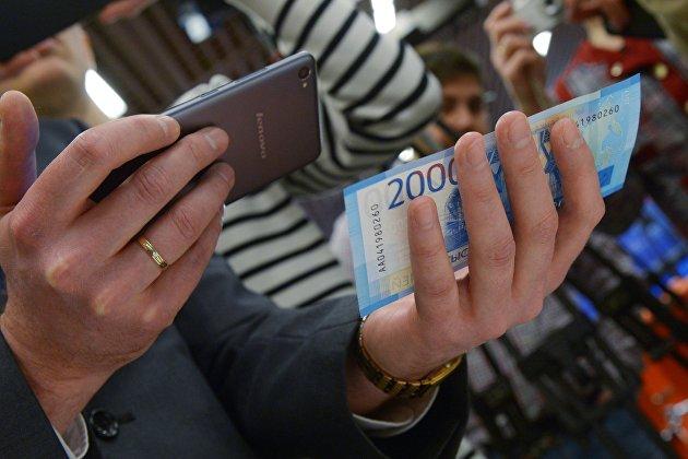 Эксперты рассказали, как выбирать дивидендные акции