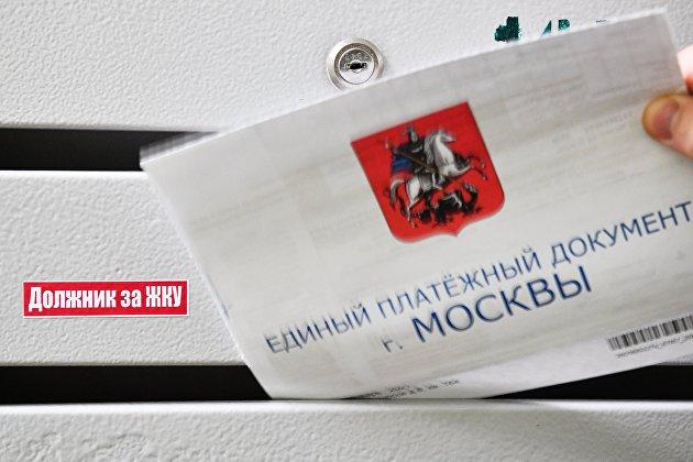 Торгово-промышленная палата: россиян могут лишить права выбора управляющей компании для дома