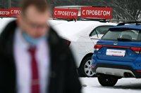 Продажа автомобилей в автосалонах Москвы