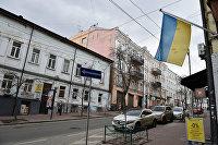 """ Киев, Украина"