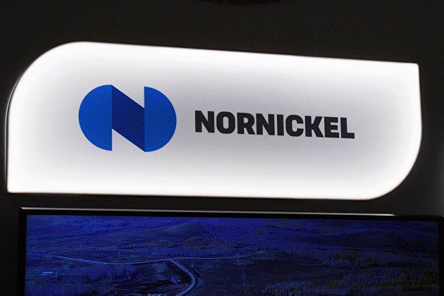"""""""Норникель"""" договорился о поставках британской Johnson Matthey"""