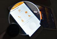 Экраны смартфона и планшета