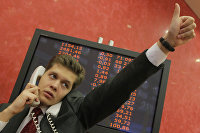 """Работа """"Московской межбанковской валютной биржи"""" (ММВБ), архивное фото"""