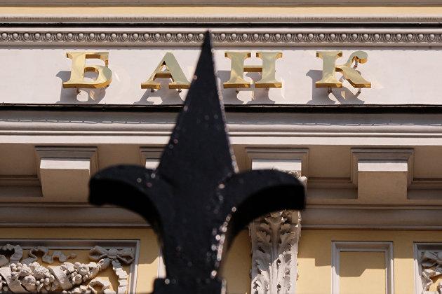 Банк России готовит рынок к новому повышению ставки