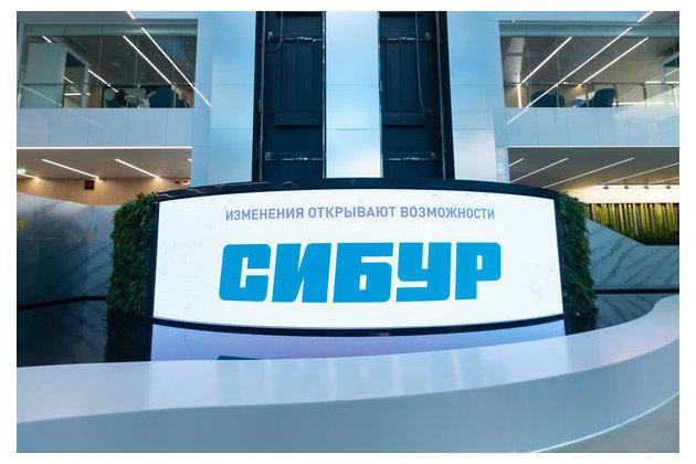 """""""Сибур"""" вывел НИПИГАЗ из структуры холдинга"""