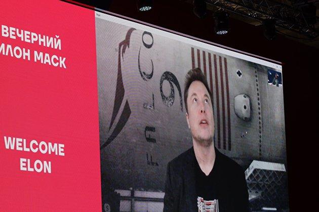 Илон Маск потерял пять миллиардов долларов за один день