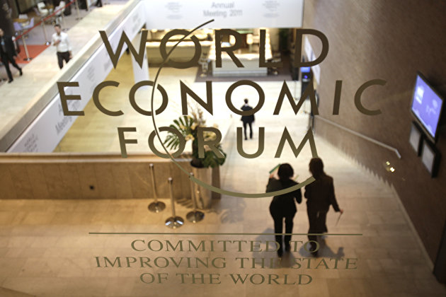 Всемирный экономический форум-2012 открывается в Давосе