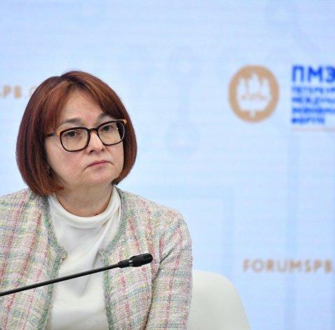 Набиуллина дала прогноз по инфляции в России