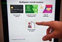 X5 Retail Group, Сбер и Visa запустили сервис оплаты взглядом на кассах самообслуживания