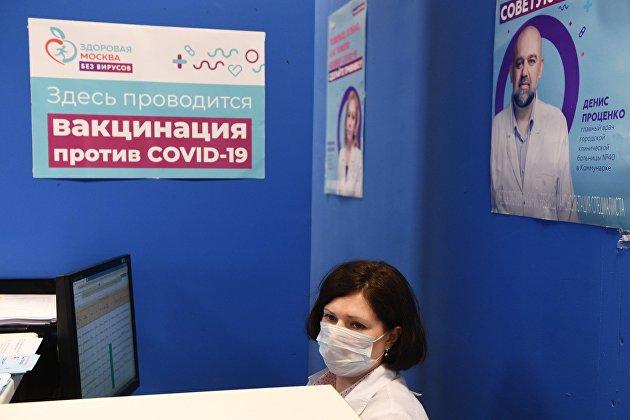 """Вакцинация от COVID-19 в ТРЦ """"Калейдоскоп"""