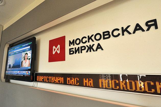 Российский рынок акций снизился в среду по основным индексам в отсутствие драйверов роста