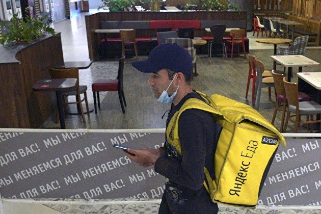 """""""Яндекс.Еда"""" введет ряд мер поддержки ресторанов в Москве и Подмосковье"""