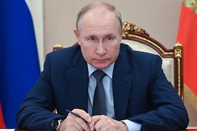 Путин призвал иметь подушку безопасности для регирования на санкционные риски