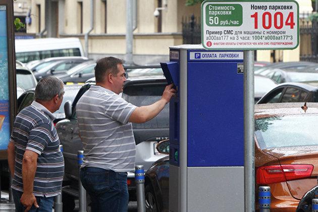 Tele2 выпустила устройство для автоматической оплаты парковки