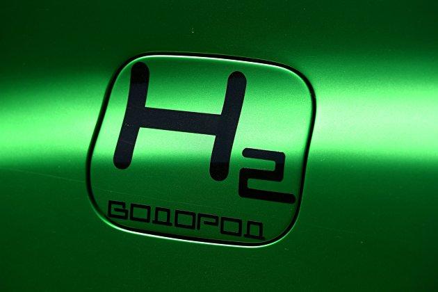 Губернатор Сахалина Лимаренко сравнил стоимость водородного топлива с мобильными телефонами