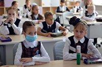 Начало учебного года в городах России