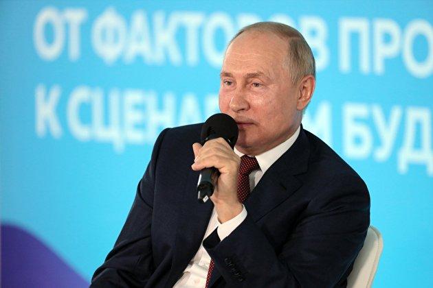 Президент РФ В. Путин провел встречу со школьниками