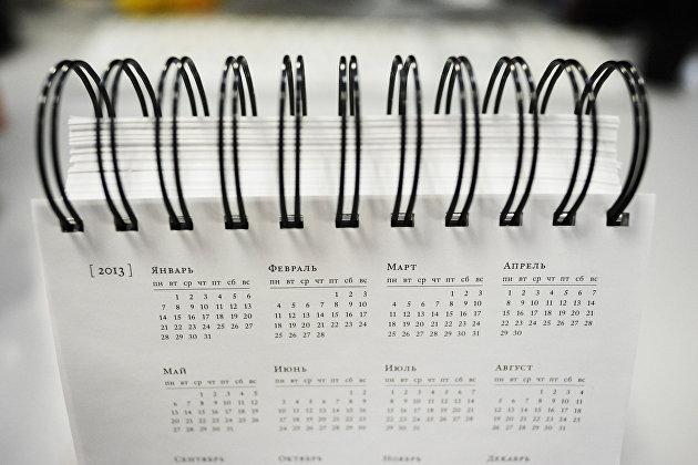 Правительство утвердило производственный календарь на 2022 год