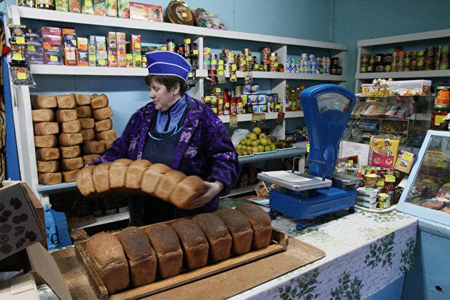 Власти обсудили с торговыми сетями цены на социально значимые товары