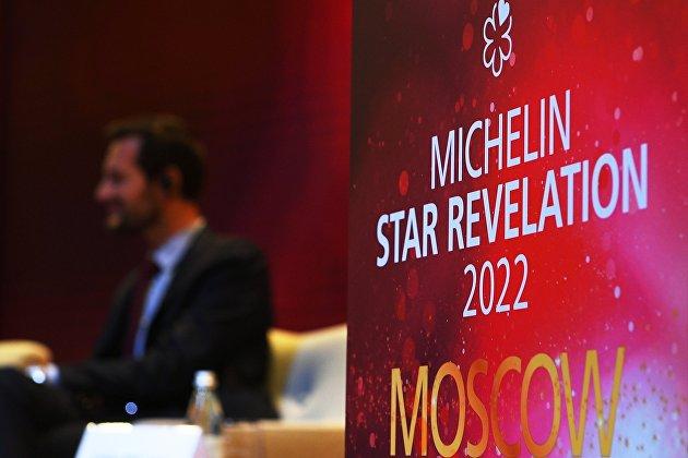 Названы первые московские рестораны, получившие звезды Michelin