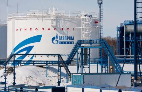 Курс евро газпром
