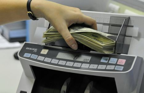 Покупка валюты по курсу цб