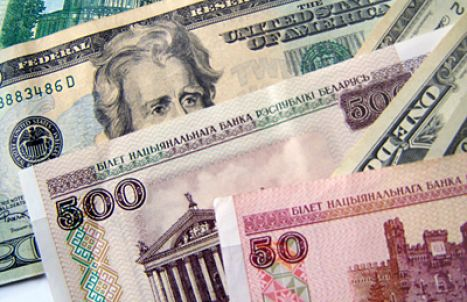 Курсы валют в минске нацбанк