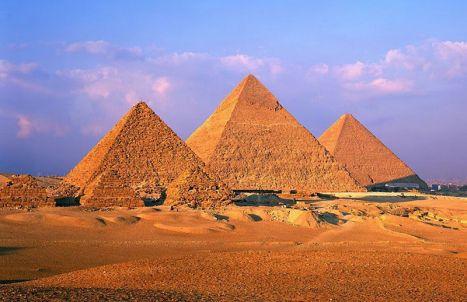 Египет валюта курс